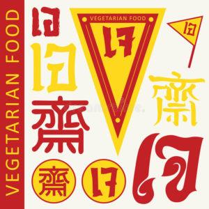 symbols for jay food