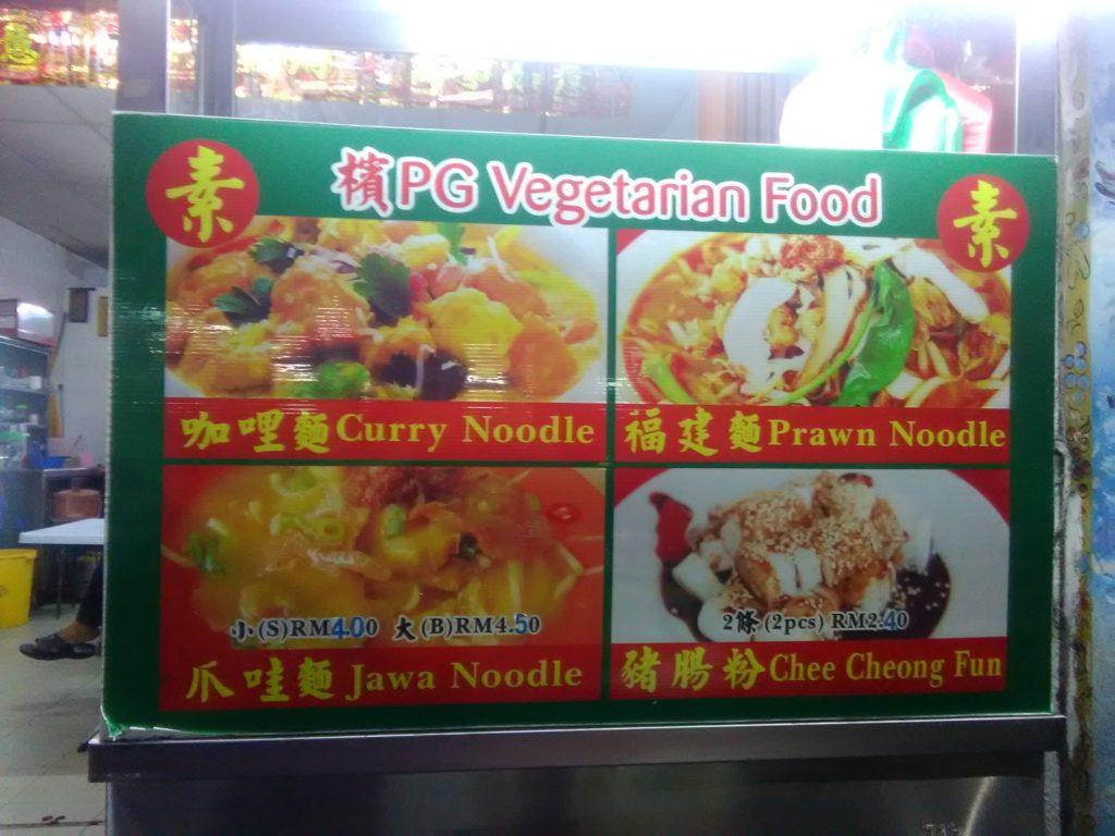 Kedai Bee Thean Heong