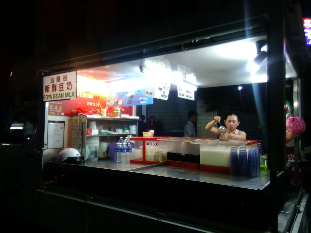 soy curd stall in  Penang