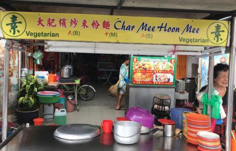 vegan noodles in  penang