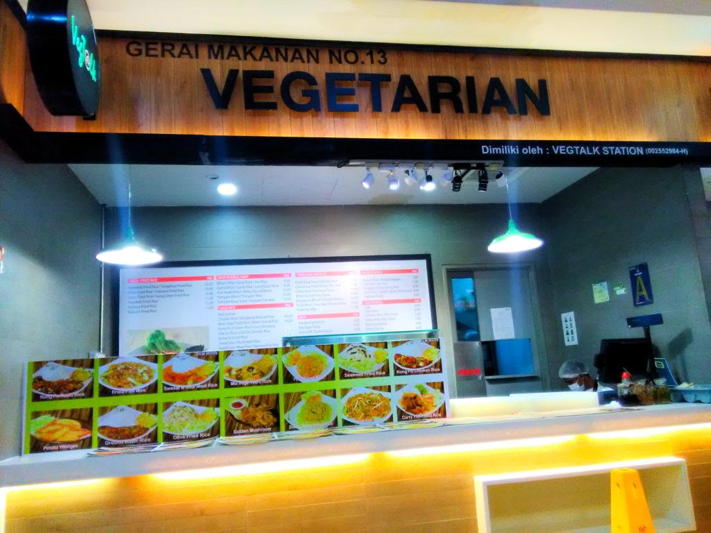 vegetarian stall inside Sentral Station